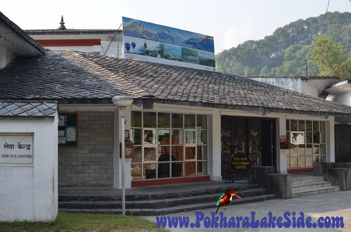 Pokhara_ACAP_office_1